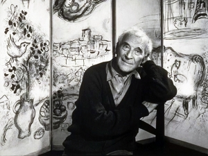 Выставка «Я жизнь провел впредощущенье чуда» к 130-летию Марка Шагала