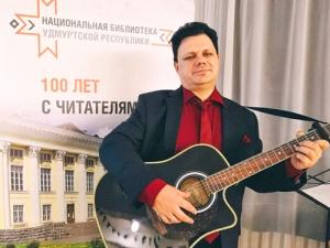 Творческий вечер певца Алексея Городилова «Дитя кулис»