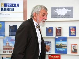 Творческая встреча систориком иискусствоведом Е.Ф.Шумиловым