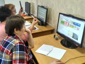 Семинары-практикумы цикла «Госуслуги онлайн» дляграждан пенсионного возраста