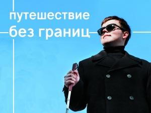 Meeting with Traveler and Writer Vladimir Vaskevich