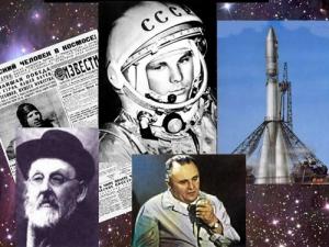Книжная выставка «Путь кзвездам. Изистории советской космонавтики»