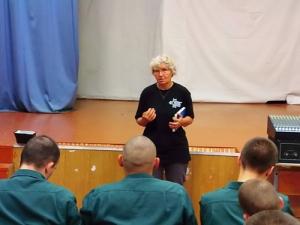 Лекция «Как научить мозг учиться» дляподростков Ижевской воспитательной колонии