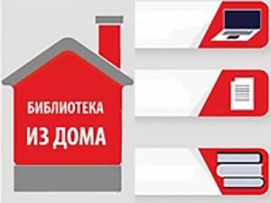Рекомендации попроведению иучету онлайн-мероприятий вусловиях распространения 2019-nCoV