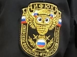 Часы информации длястудентов Ижевского финансово-юридического колледжа