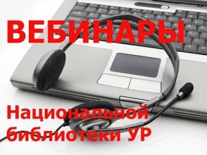 Круглый стол к25-летию Содружества павленковских библиотек