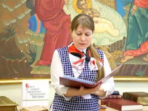 Торжественное мероприятие кДню православной книги