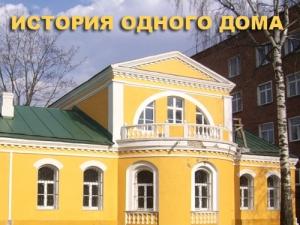 ХIХ Форум публичных библиотек России «Библиокараван-2021»