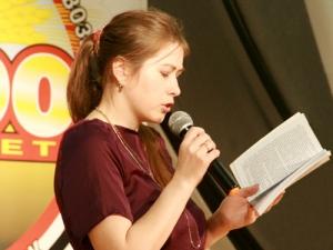 Творческая встреча сМарией Векшиной вклубе «Край удмуртский»