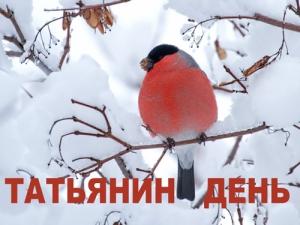 Татьянин день вНБУР: встреча сТатьяной Шкляевой иТатьяной Негановой