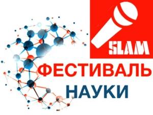 НБ УР удостоена дипломов участника IIIВсероссийского конкурса инновационных технологий вправовом просвещении