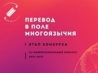 Встреча коллектива Национальной библиотеки с Главой Удмуртской Республики Александром Бречаловым