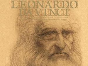 Книжная выставка «Тайны изобретений: к565-летию Леонардо даВинчи»