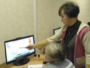 «Госуслуги онлайн» для граждан пенсионного возраста