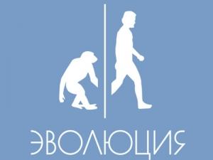 Приглашаем налекторий фонда «Эволюция»