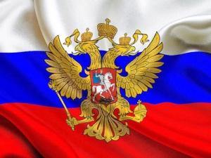 Акция к Дню государственного флага Российской Федерации