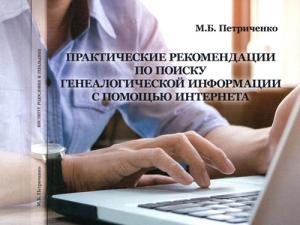 Udmurt Language Day at National Library of Udmurt Republic