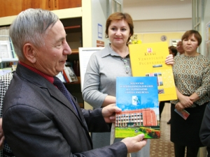 Вечер коми-пермяцкой литературы икультуры