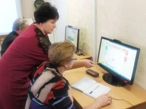 Семинар-практикум «Госуслуги онлайн» дляграждан пенсионного возраста