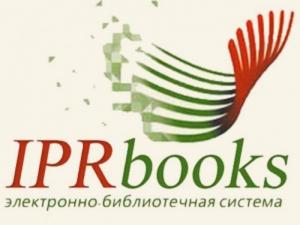 Тестовый доступ кЭБС IPRbooks