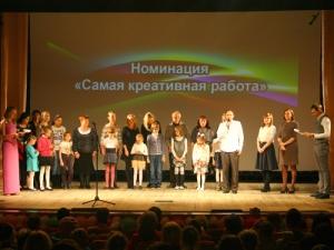 Заключительный этап Межрегионального конкурса-фестиваля «Мир един длявсех»