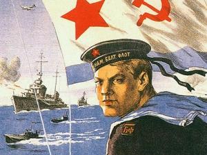 Книжная выставка «Морская слава России. 1941–1945»