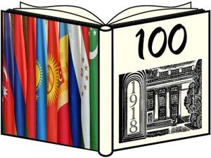 Акция «Подари книгу библиотеке: литературное содружество стран– участников СНГ»