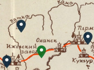"National Library of Udmurt Republic in the Internet Project ""Radishchev. Journey from Petersburg to Siberia"""