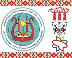 Выездная выставка «Музыкальная культура Удмуртии»