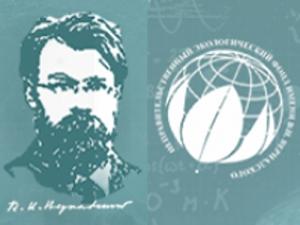 Конкурс на лучший логотип Стипендиальной программы Фонда им.В.И.Вернадского