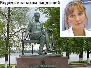 По следам фестиваля «Народине П.И.Чайковского»