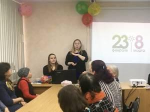 Интеллектуально-развлекательная праздничная программа вдосуговом центре дляслепоглухих