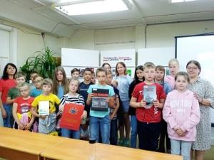 Всероссийский конкурс библиотечных проектов поразвитию финансовой грамотности