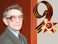 "Lecture ""Izhevsk in the Years of the Great Patriotic War"" by S. Selivanovskiy"
