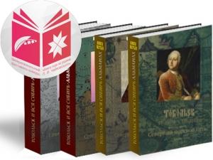 Запись круглого стола к25-летию Содружества павленковских библиотек