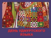 Открылась интерактивная экспозиция уникальных краеведческих книг вцифровом формате