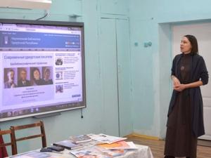 Участие сотрудника Национальной библиотекиУР вГердовских чтениях– 2017