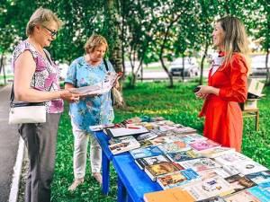 Старт акции «Читающий дворик»