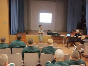Лекция «Госуслуги вэлектронном виде» вИжевской воспитательной колонии
