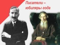 Торжественное открытие Национальной библиотеки Удмуртской Республики