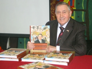 Презентация книги Н.Д.Украинца оЮрии Дмитриевиче Маслюкове