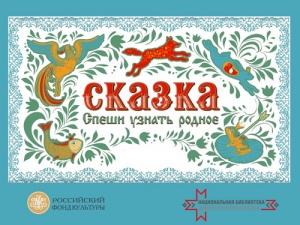 Первая совместная программа Русского драматического театра Удмуртии иНациональной библиотеки