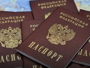 МФЦ Удмуртии будут выдавать новые паспорта