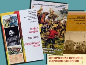Выездная выставка к10-летию издательства «Иднакар»