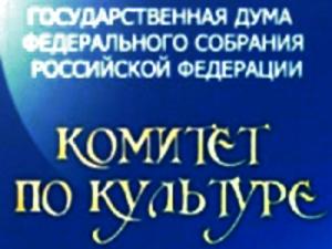 Резолюция о государственном соцзаказе наоказание услуг всфере культуры