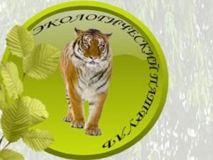 Новый электронный журнал «Экологический патруль»