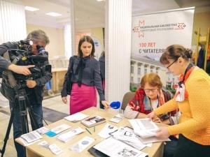 Национальная библиотекаУР приняла участие вфоруме «серебряных» волонтеров
