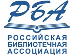 Принято «Руководство покраеведческой деятельности общедоступных библиотекРФ»