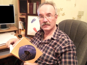 Новое издание книги В.Ар-Серги вфонде Национальной библиотекиУР