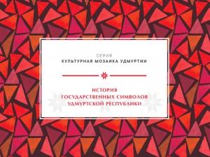 «Студенческий квартал»: консультации длястудентов Ижевского техникума градостроительства, экономики иправа